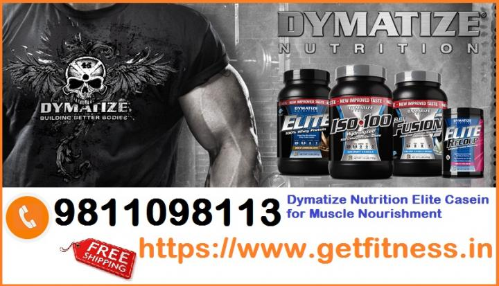 Dymatize Super Mass Gainer to Gain Size & Strength Quickly