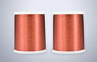The Thickness of Coating film of Aluminum Winding Wire
