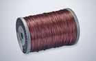 Features And Uses Of Aluminum Magnet Wire